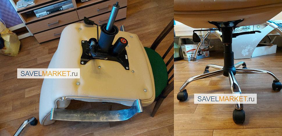 Ремонт бежевого компьютерного кресла - замена Топ-гана G005 LUX и газлифта