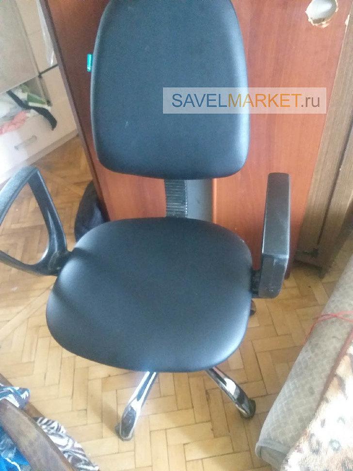Магазин запчасти для офисных кресел, Савелмаркет, ремонт компьютерных и офисных кресел в Москве и Московской области, Savelmarket