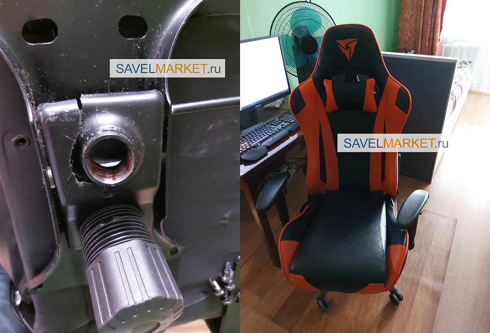Ремонт игрового кресла ThunderX3 - Оператор SavelMarket ru принял заявку на ремонт игрового кресла ThunderX3, На кресле сломался механизм качания Топ-ган - на подвижной части механизма порвался металл.
