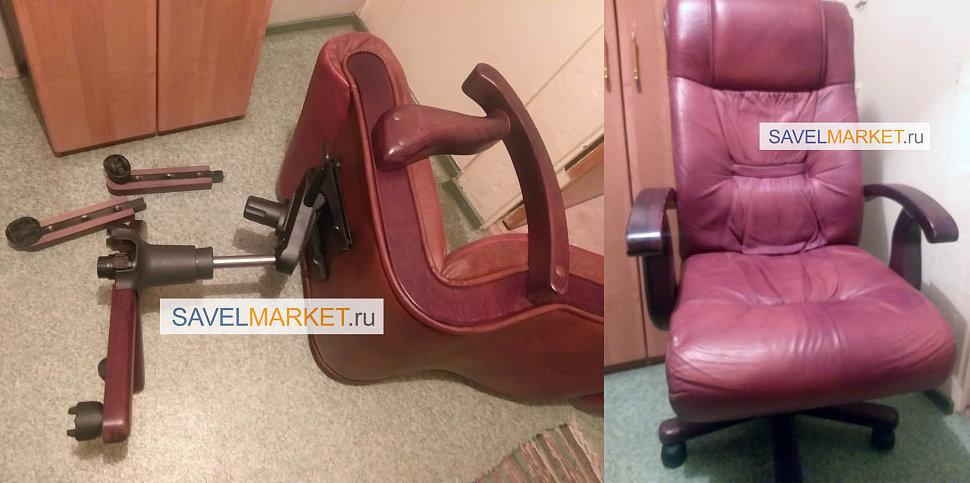 Ремонт кожаного кресла руководителя в офисе - замена деревянной крестовины Savelmarket ru