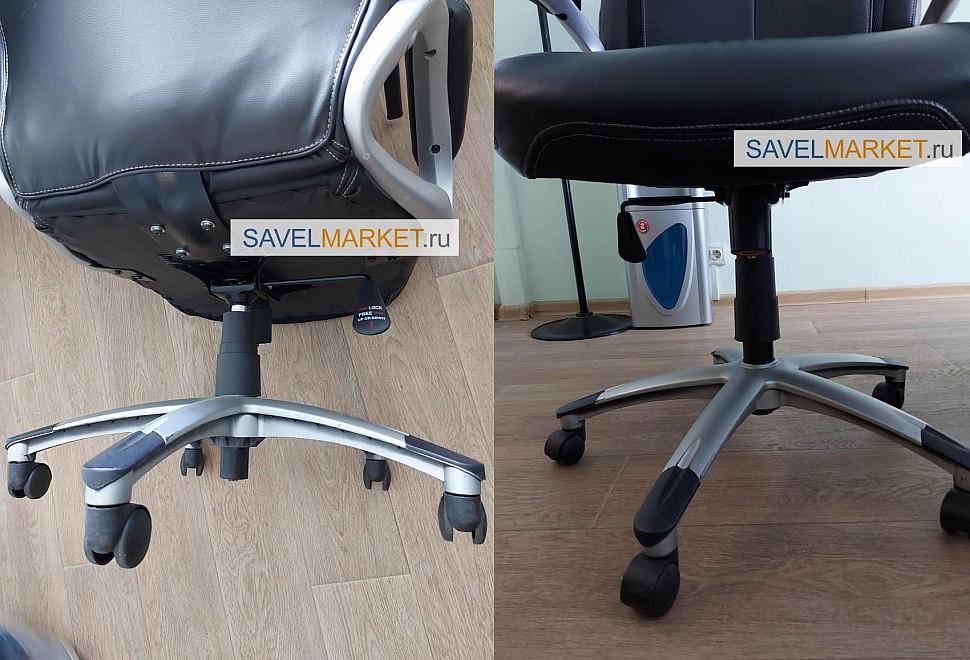 Ремонт кресла в офисе замена газлифта на высокий Stabilus Германия - На кресле сломался газлифт 100/200, В процессе эксплуатации газлифт перестал держать рабочую нагрузку и начал постепенно опускаться в нижнее положение