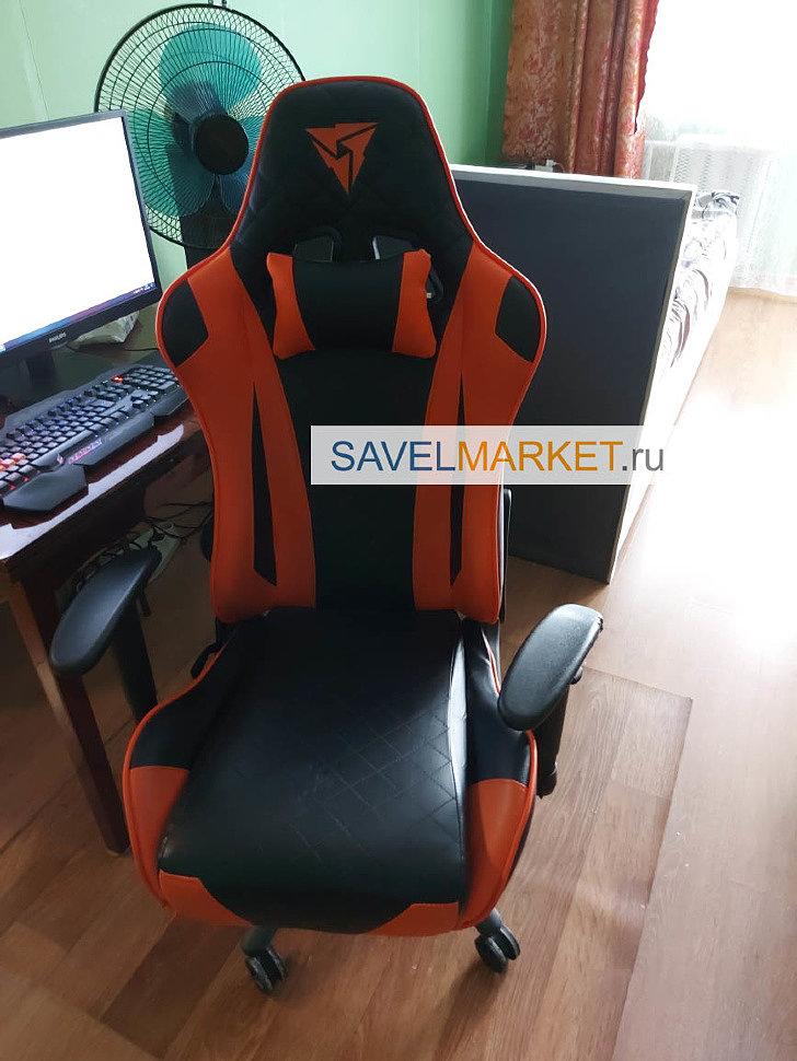 Запчасти для игровых кресел - выезд мастера SavelMarket в Москве на дом или офис, оплата картой, по счету