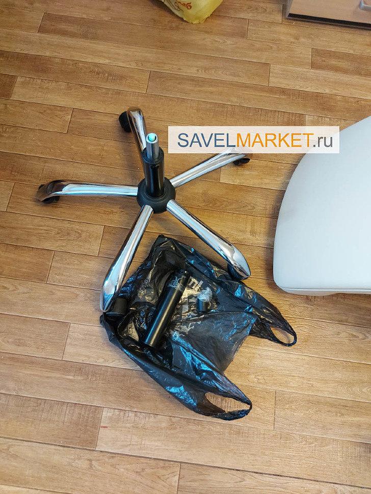 Вызвать мастера для ремонта компьютерного кресла в Москве - Ремонт бежевого компьютерного кресла - замена Топ-гана G005 LUX и газлифта