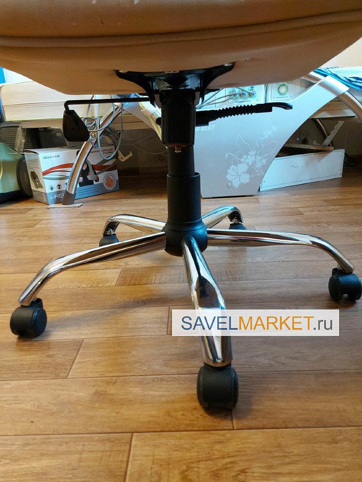 Ремонт компьютерного кресла в Москве и Москвоской области, вызвать мастера, Savelmarket ru
