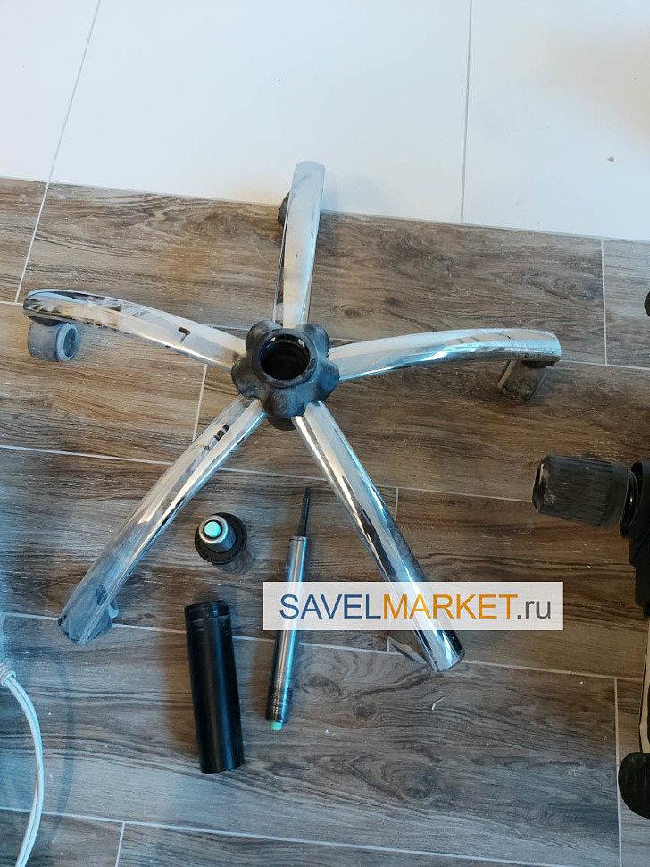 Сломался газлифт на кресле Самурай - вызвать мастера для ремонта в Москве, Савелмаркет, Savelmarket ru