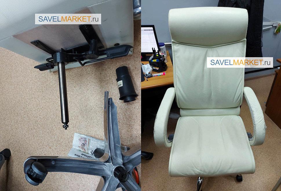 Ремонт кожаного кресла - замена крестовины алюминий на усиленную стальную крестовину с большим внешним диаметром 70см, так как на кресле установлен механизм E05 с функцией качания и посадочными местами 195х195мм