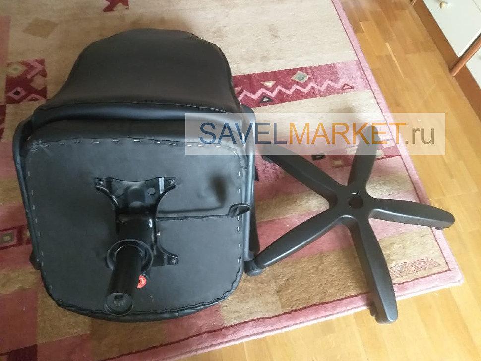 Ремонт компьютерного кресла, замена крестовины Savelmarket