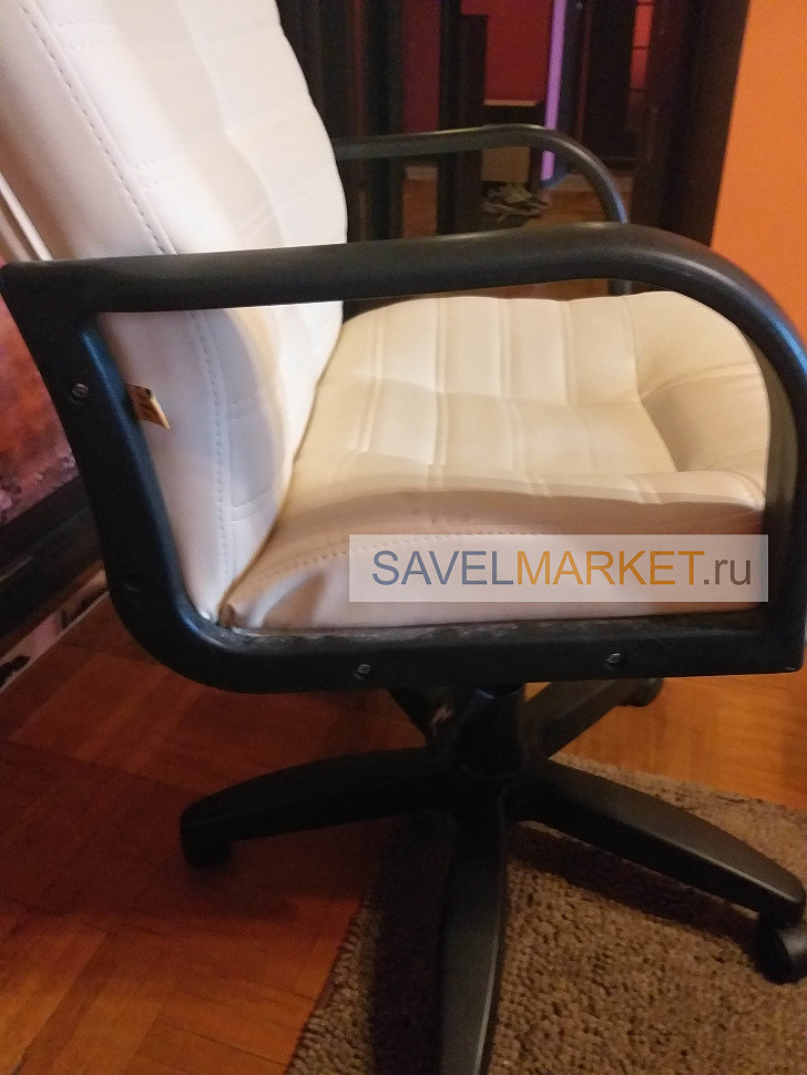 Мастер Савелмаркет отремонтировал компьютерное кресла