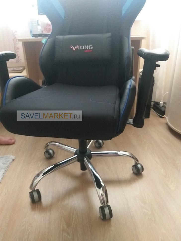 Ремонт игрового кресла Aero Viking Замена пластиковой крестовины на стальную, ремонт кресла г.Пушкино