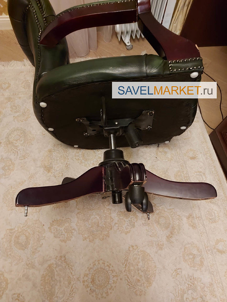 Ремонт кожаного кресла - замена колес, выезд мастера SavelMarket в Москве на дом или офис, оплата картой, по счету