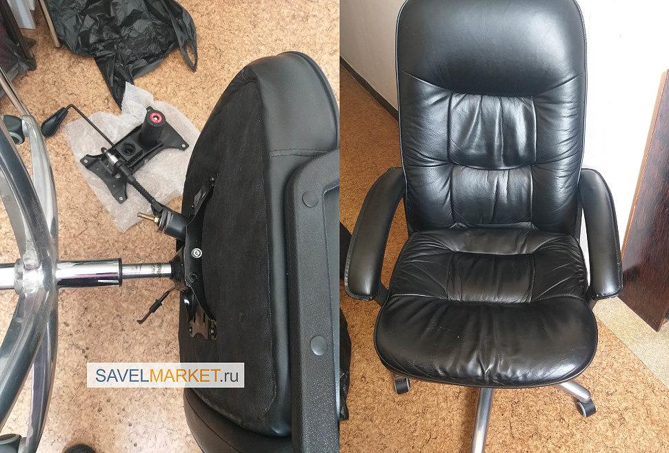 Ремонт компьютерного кресла - замена Топ-гана G005 LUX 150х250