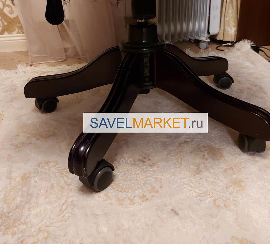 Ремонт кресла, замена колес на деревянной крестовине - магазин запчастей для кресел рядом с метро Савеловская, Savelmarket ru