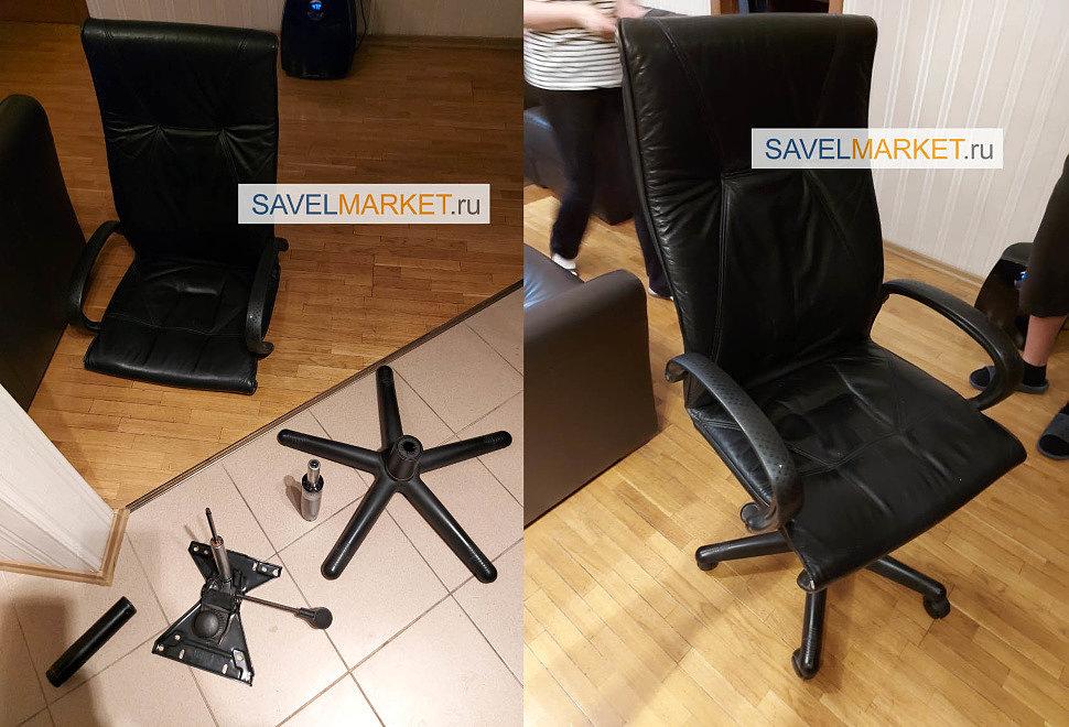 Ремонт черного кожаного кресла - замена газлифта на усиленный Stabilus Германия  Savelmarket ru