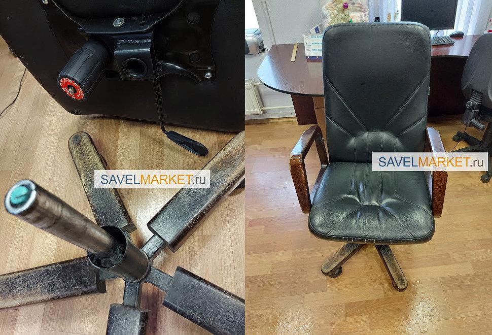 Ремонт кресла в офисе - замена газлифта 2 класса Savelmarket ru