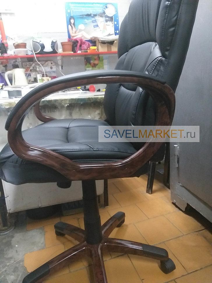 Ремонт кресла, Савелмаркет, мастер рядом с метро Савеловская