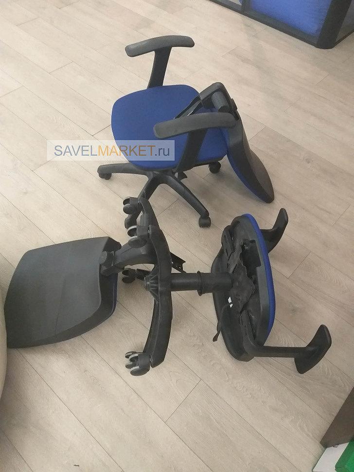 Сломалось кресло в офисе, заказать, вызвать мастера для ремонта, срочный ремонт