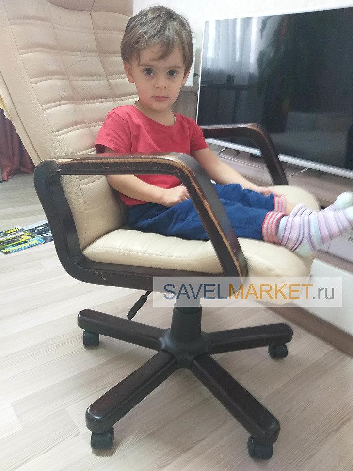 Мастер Савелмаркет отремонтировал компьютерное кожаное кресло