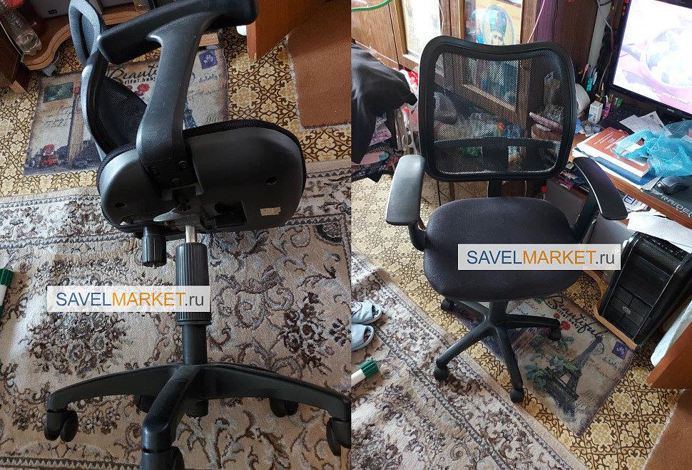 Ремонт офисного кресла Бюрократ CH-797 - как увеличить высоту кресла, Savelmarket ru