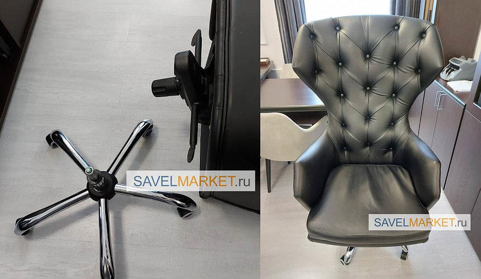 Ремонт кресла для организации Краснов и Партнеры - замена газлифта Savelmarket