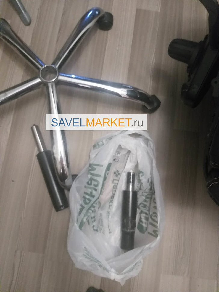 Сломался газлифт на кресле, нужен усиленный Stabilus - вызвать мастера на дом, в офис в день обращения, Запчасти для ремонта офисных кресел - Savelmarket ru