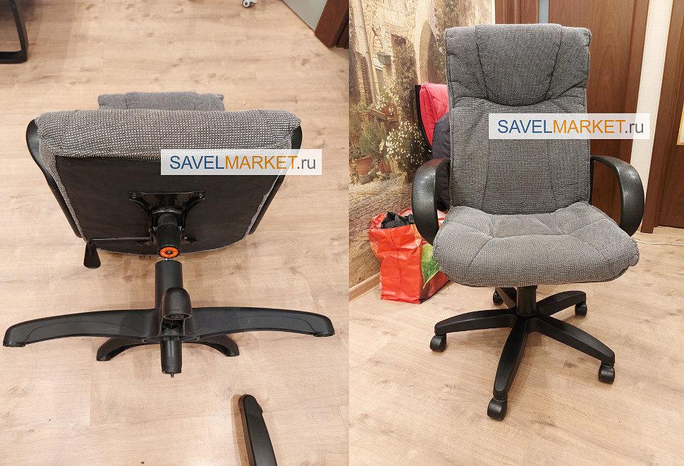 Ремонт кресла - газлифт продавил центральную часть пластиковой крестовины и ушел в пол, Savelmarket ru