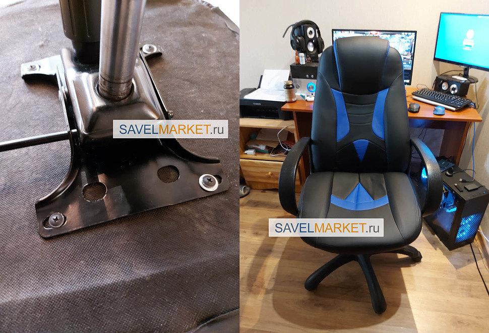 Ремонт кресла замена Топ-гана на усиленный механизм G014 150x200, Savelmarket ru