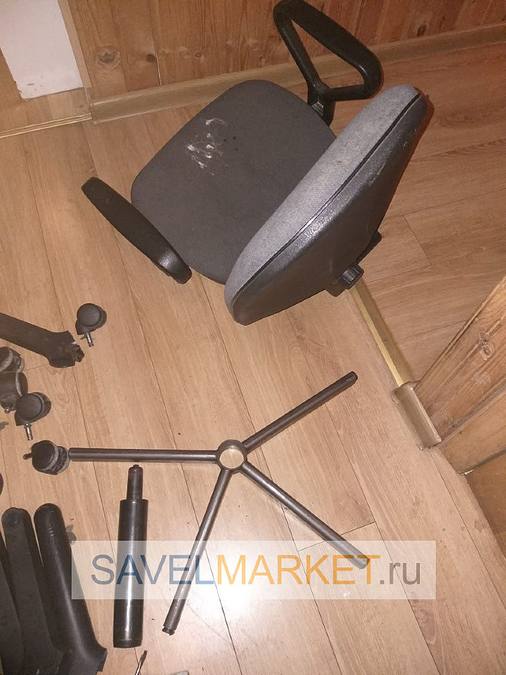 демонтаж крестовины на офисном кресле Savelmarket