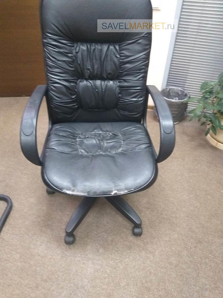 Как отремонтировать кресло, , магазин запчастей для кресел SavelMarket метро Савеловская