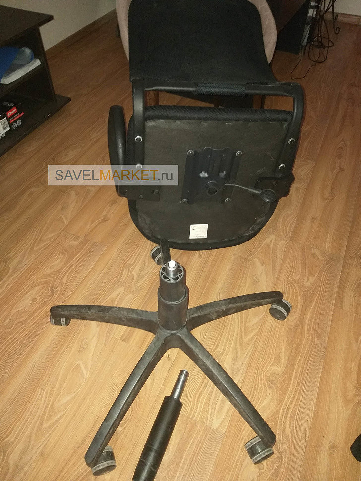 Ремонт офисного кресла, замена газлифта мастером на кресле в офисе, выезд по Москве в день заказа