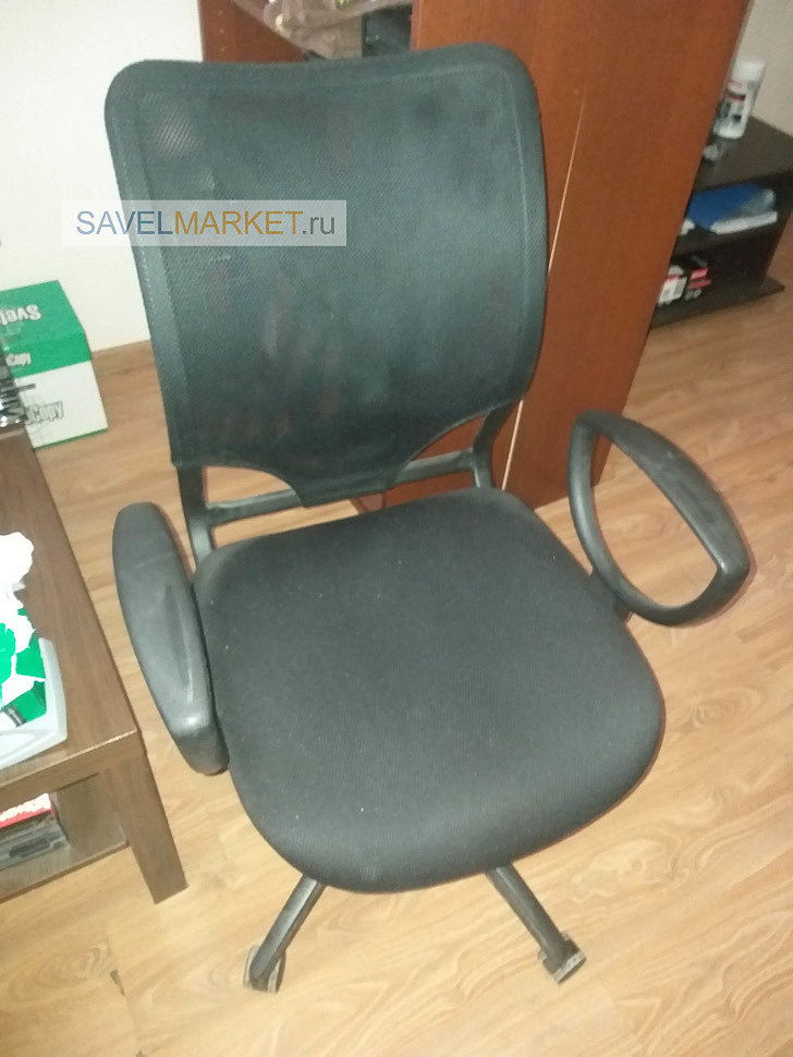 Офисное кресло, сломался газлифт. Вызов мастера Savelmarket в Москве для ремонта офисного кресла
