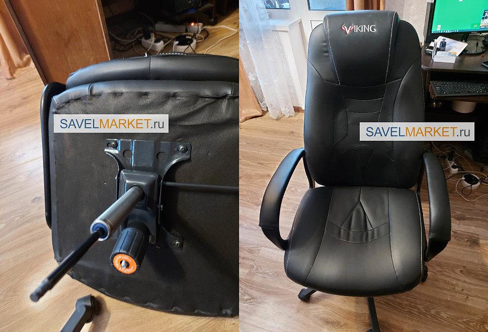 Ремонт кресла Viking, замена механизма Топ-ган 150х250мм Savelmarket ru