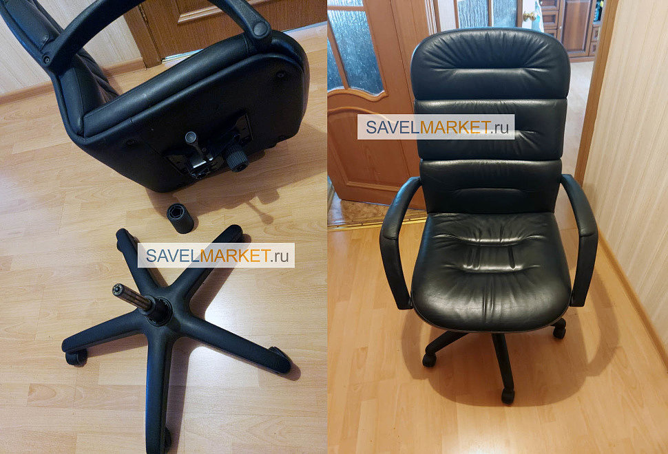 Замена газлифта на черном кожаном кресле в Москве SavelMarket