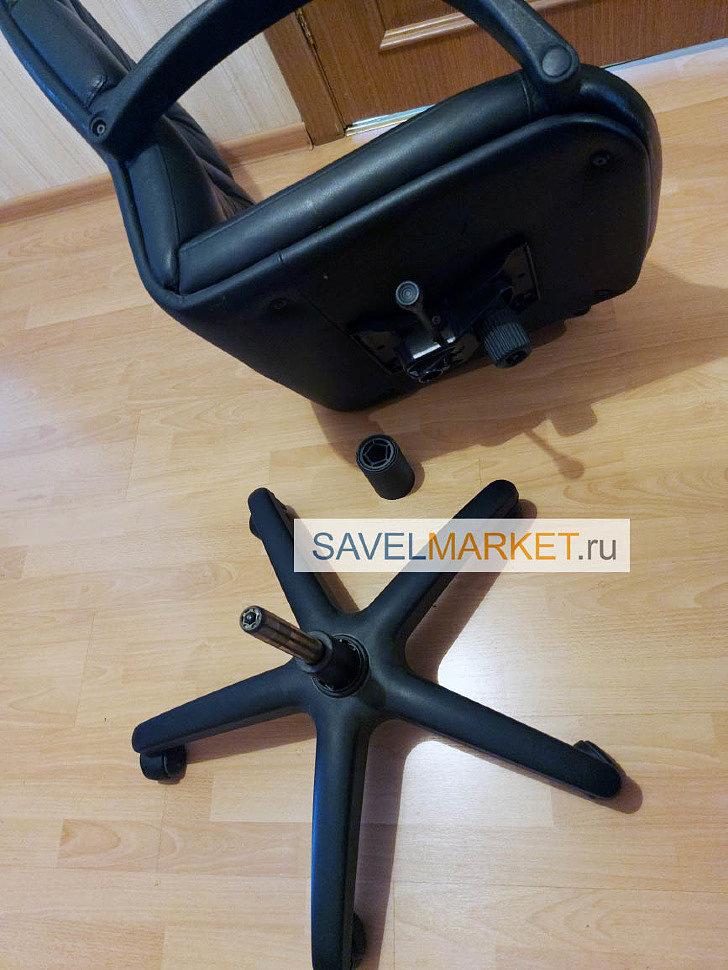 Сломалось кожаное кресло, мастер Savelmarket, ремонт кресел в день заказа
