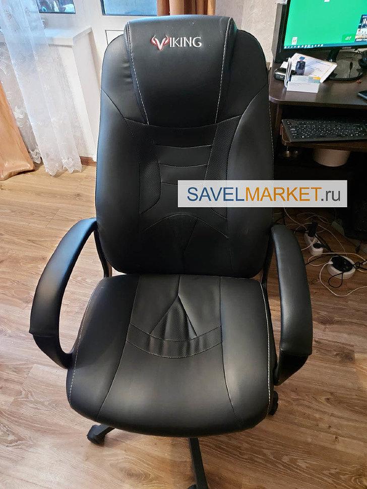 Ремонт кресла viking- ремонт офисных кресел, оплата по счету, наличными, банковской картой, с гарантией - Savelmarket ru