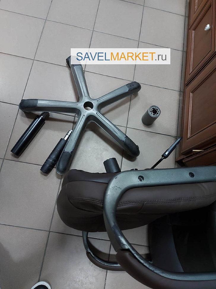 Поменять газлифт на компьютерном кресле -  Savelmarket ru - магазин запчастей для офисных кресел