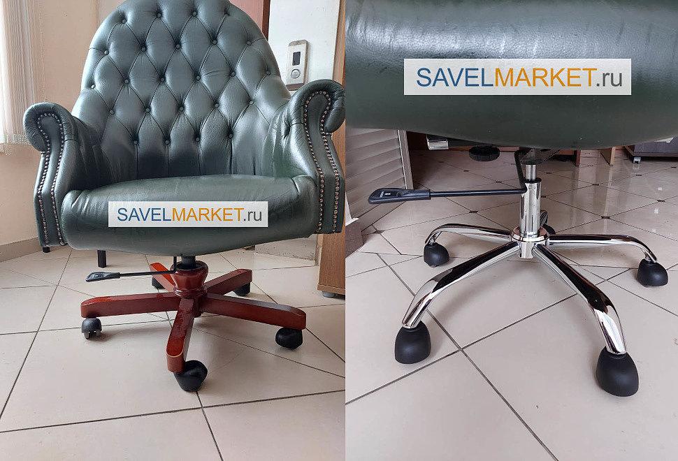 Ремонт большого кожаного кресла - замена крестовины на усиленную стальную - Savelmarket ru