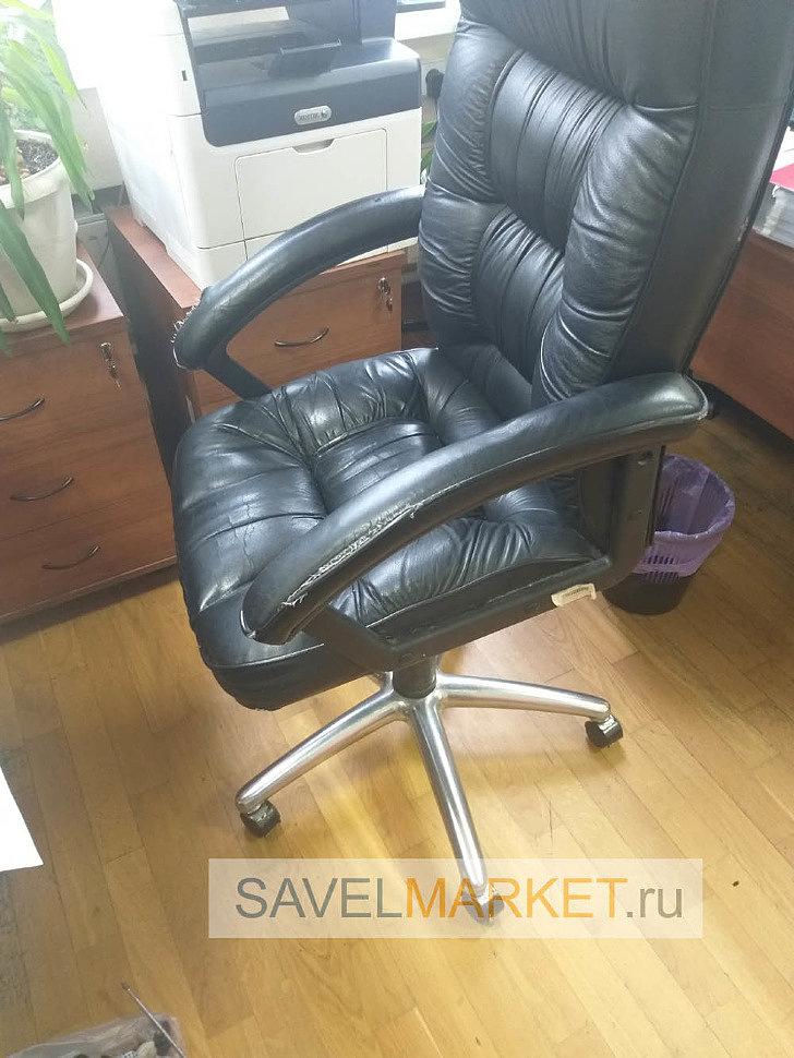 Ремонт кожаного кресла в офисе Сегодня