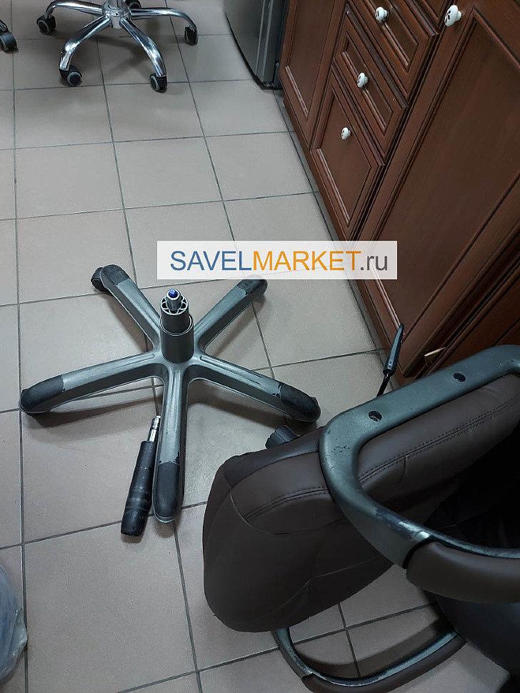 Сломался газлифт на компьютерном кресле Ремонт кожаного кресла, купить запчасти в Москве рядом с метро Савеловская