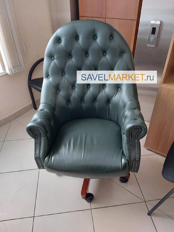 Ремонт кожаного кресла в офисе - выезд мастера на дом, в офис в день обращения, Запчасти для ремонта офисных кресел - Savelmarket ru