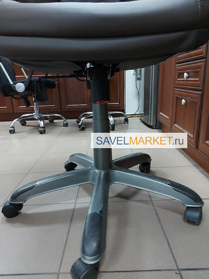 Срочный ремонт кресел мастером SavelMarket с выездом на дом, в офис в день обращения, Запчасти для ремонта офисных кресел.