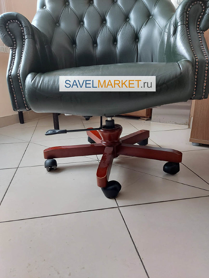 Замена деревянной крестовины на кожаном кресле - вызвать мастера на дом, в офис в день обращения, Запчасти для ремонта офисных кресел - Savelmarket ru