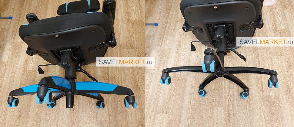 Ремонт игрового кресла, газлифт продавил центр крестовины, замена пластиковой крестовины на стальную