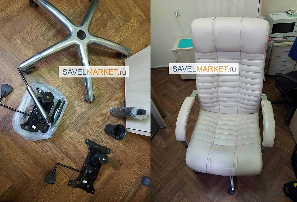 Менеджер SavelMarket принял заявку на ремонт кожаного кресла в офисе в Москве, На кресле сломался механизм качания Топ-ган посадочные места 150х250мм и газлифт 100/200, На механизме выломался стакан крепления газлифта, газлифт поскольку эксплуатировался в полном выдвинутом положении, перестал держать рабочую нагрузку.