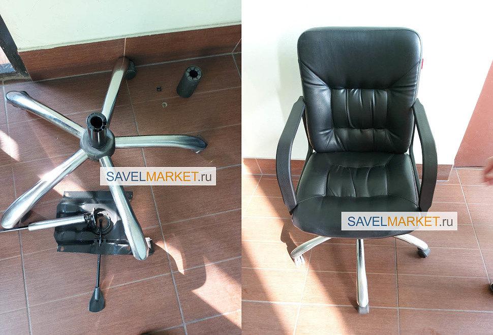 Ремонт офисного кресла в Москве - замена платформы пиастра 170х200мм Savelmarket ru