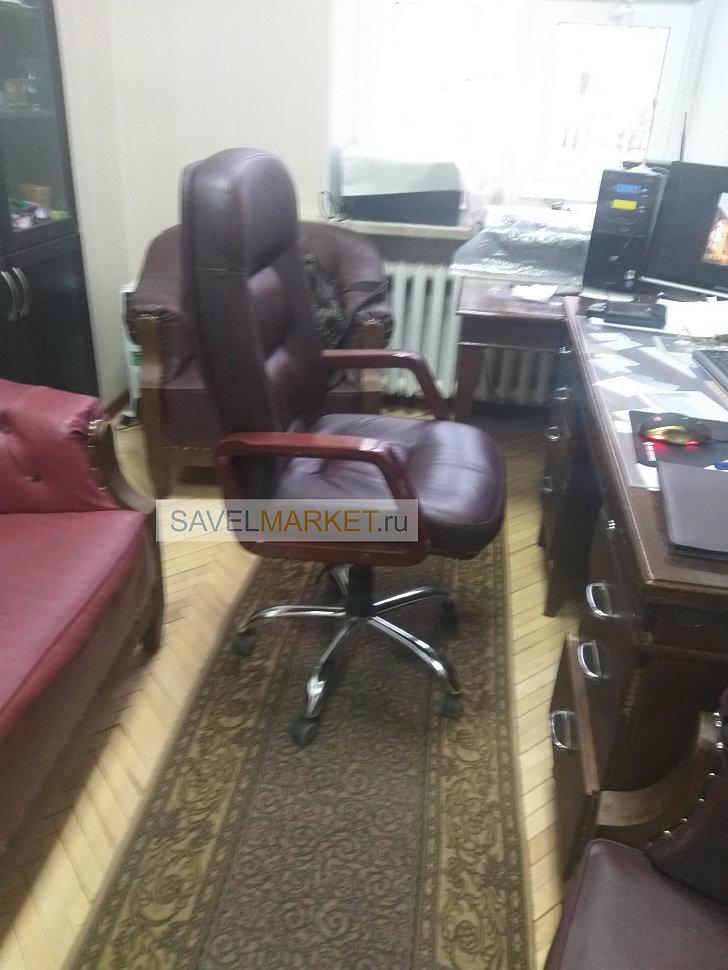 Срочный ремонт кресла в Москве в день заказа. Savelmarket магазин запчастей для кресел метро Савеловская