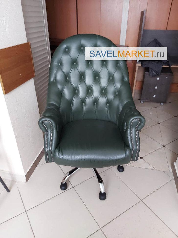 Стальная усиленная крестовина, отремонтировать кресло в Москве - выезд мастера на дом, в офис в день обращения, Запчасти для ремонта офисных кресел - Savelmarket ru