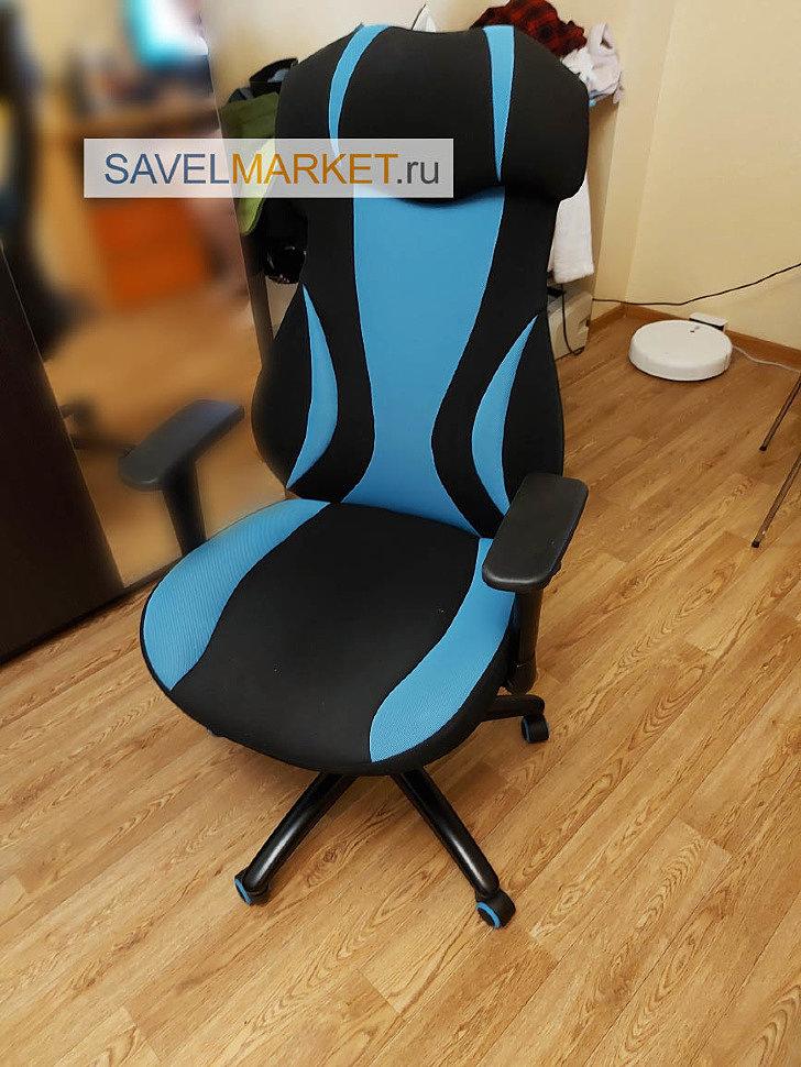 Сломалось игровое кресло, вызвать мастера Savelmarket в Москве на дом в офис