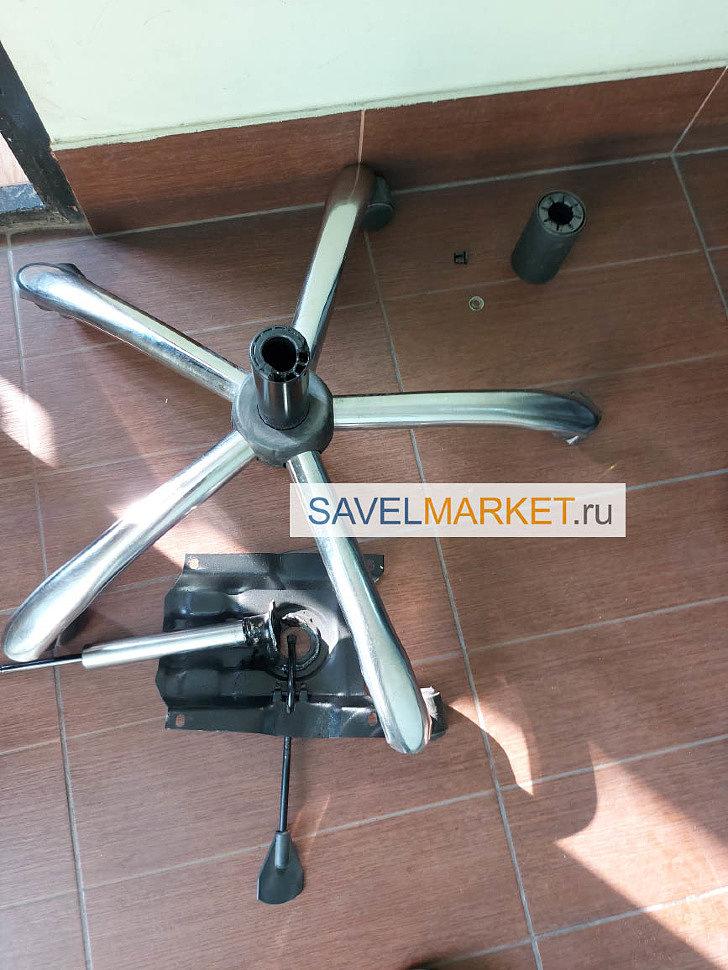 Сломалась платформа на офисном кресле - выезд мастера SavelMarket в Москве на дом или офис, оплата картой, по счету