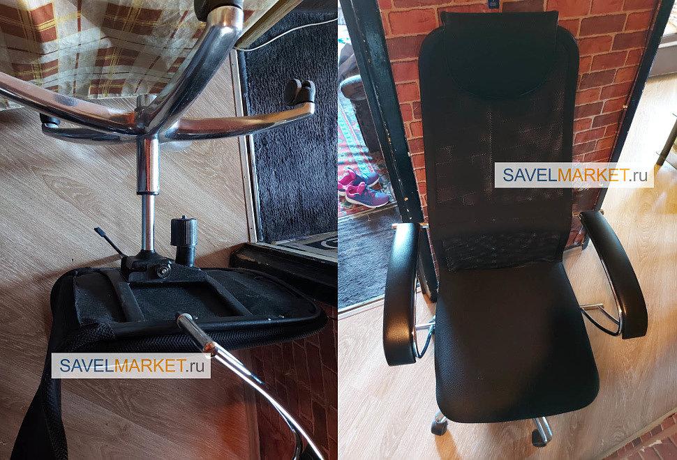 Ремонт кресла Метта, замена газлифта на усиленный 3 класса - SavelMarket ru