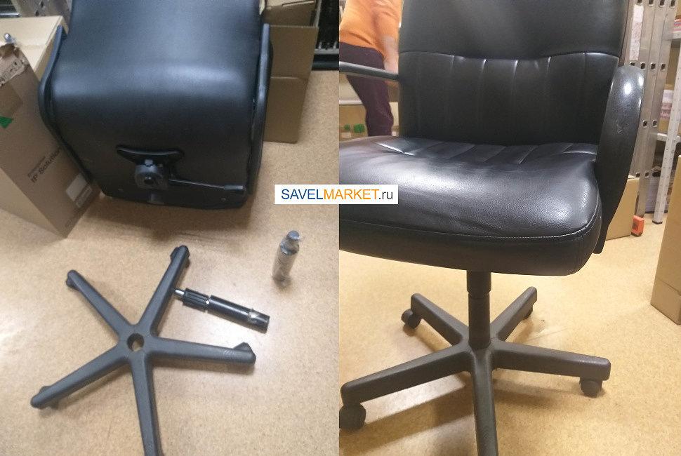 Ремонт компьютерного кресла в офисе, замена газлифта 2 класса
